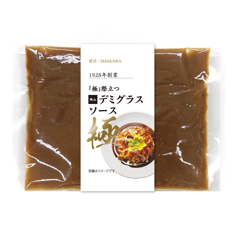 岡山デミグラスソース